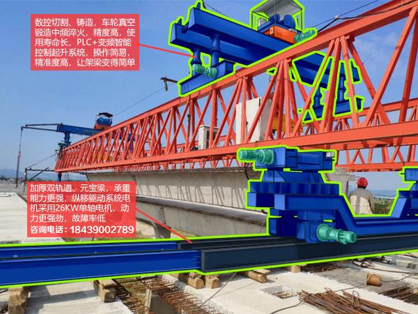 山西太原架桥机厂家 提供技术咨询