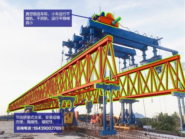 江西宜春架桥机厂家 承包桥梁架设工程